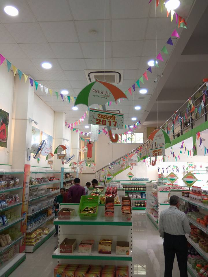Well-Established Supermarket Is Looking to Raise Funds or Complete Sale in Nashik