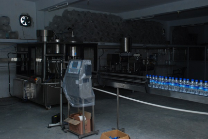 Packaged Drinking Water Plant for Sale in Jamshedpur