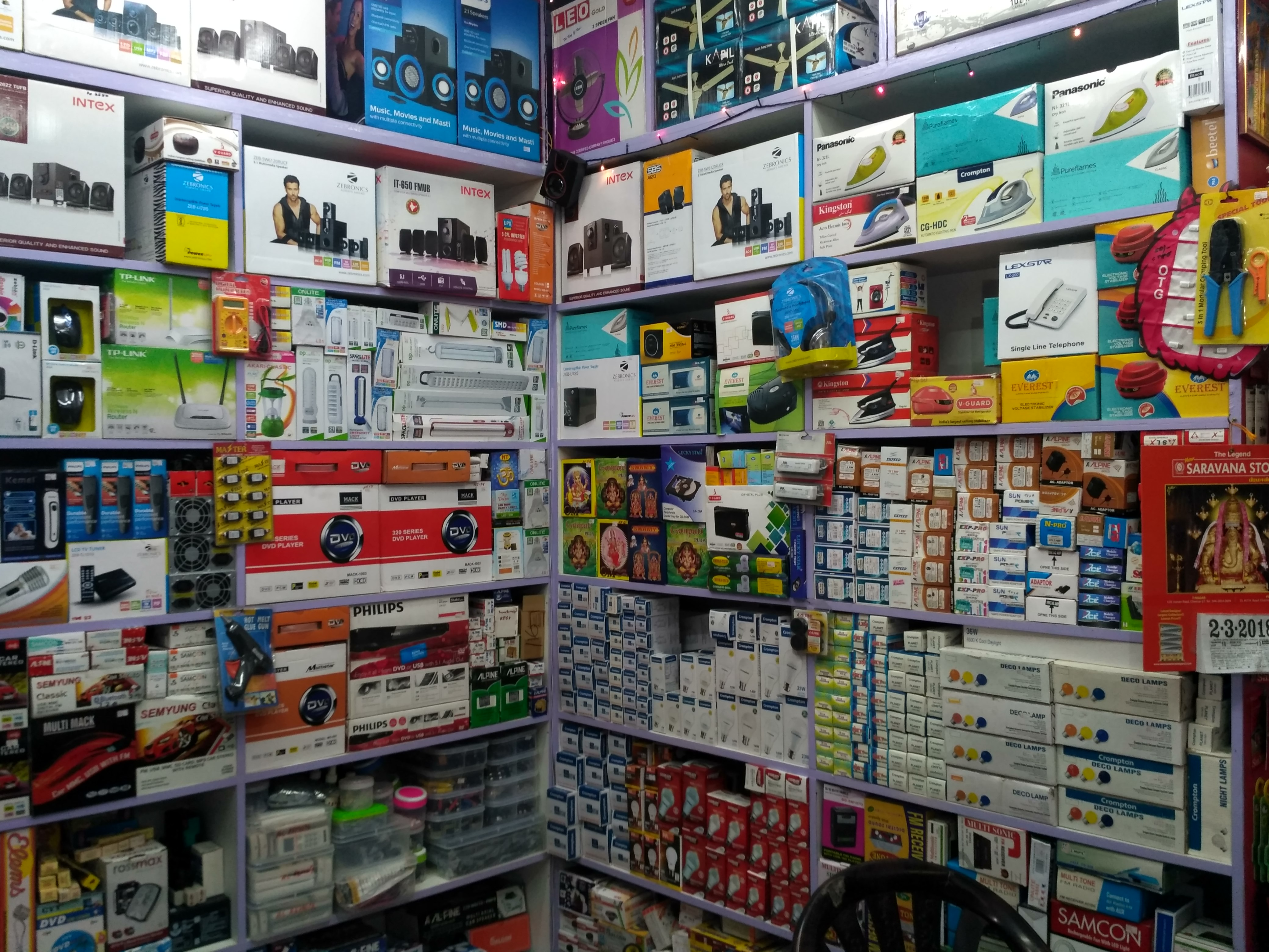 Electronics Retail Outlet for Sale in Chennai