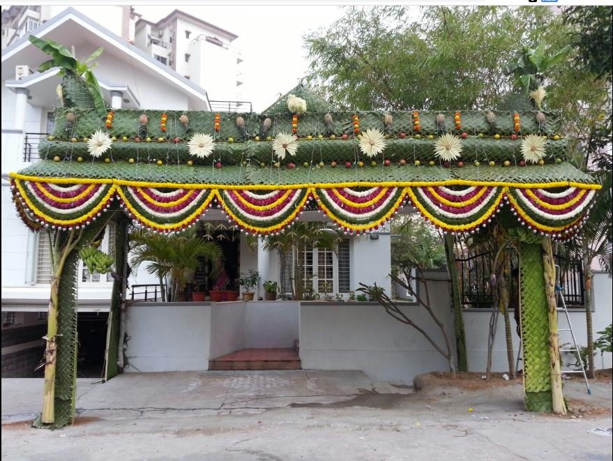 Event Management Online Platform for sale in Bangalore
