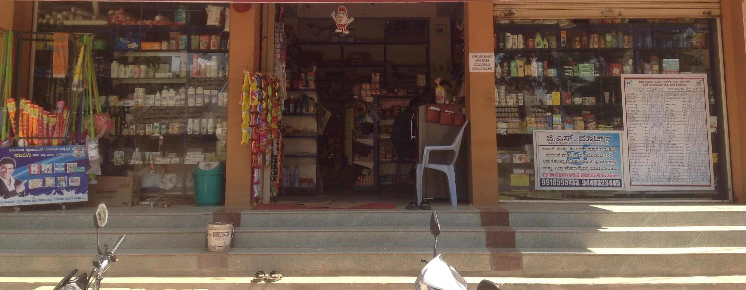 A Profitable Supermarket for Sale in Davanagere, Karnataka