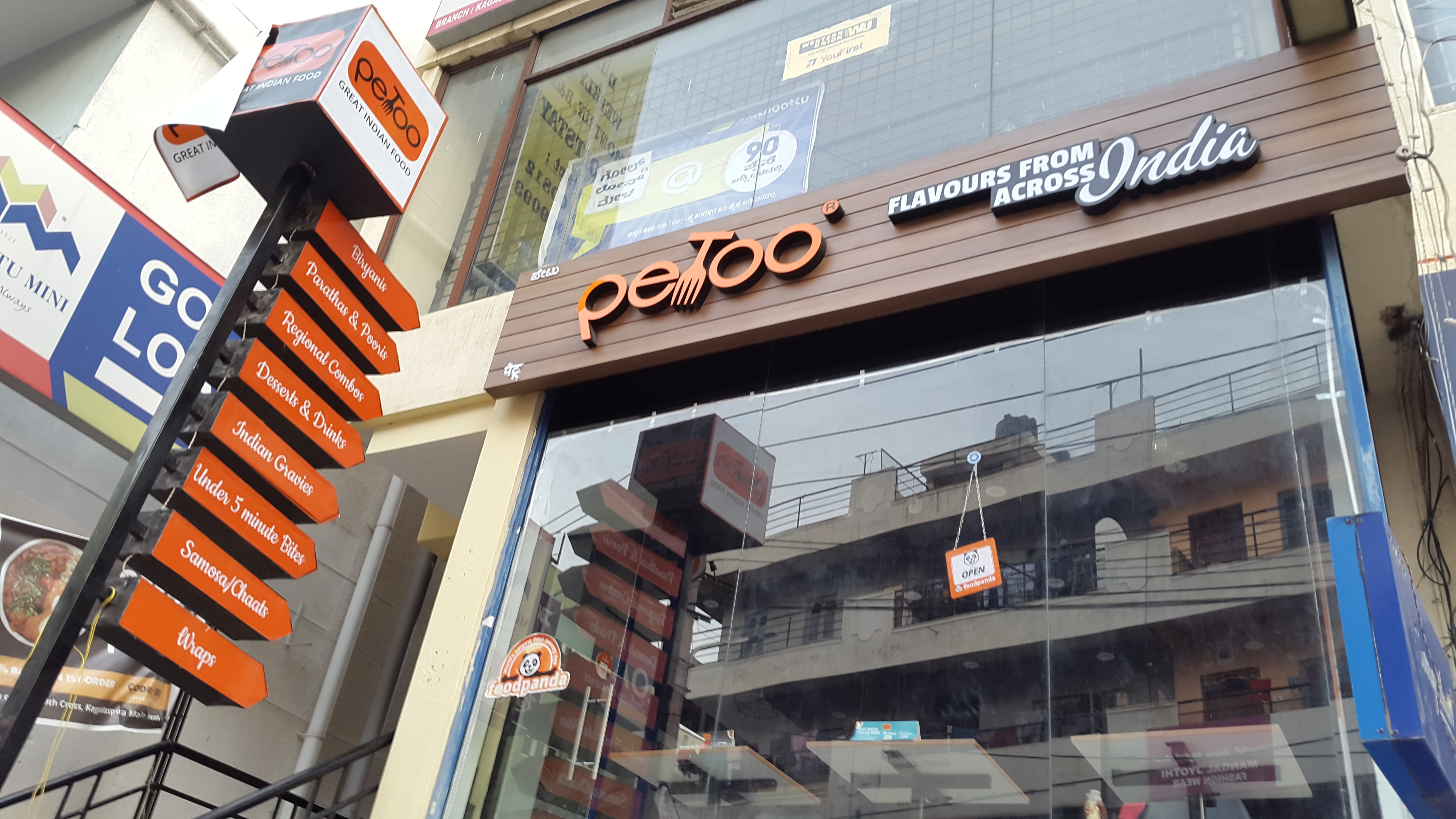 Petoo Outlet for Sale in Bangalore (A Qsr Restaurant Franchise)