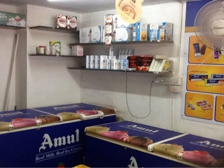 Amul Parlour Franchise Resale in Vadodara