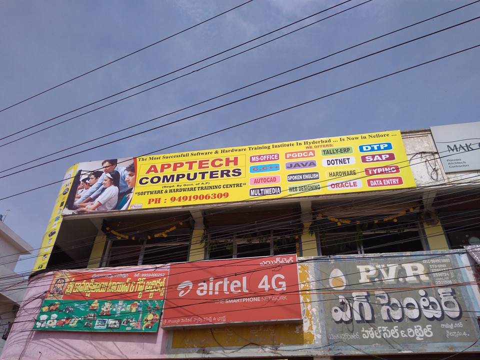 Computer Training Institute for Sale in Andhra Pradesh