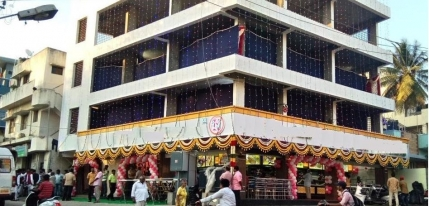 Commerical Property for Rent in Kumaraswamy, Bangalore