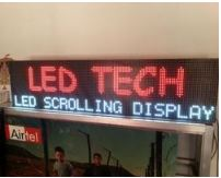 Sign Boards and Hoarding Manufacturing business for sale in Navi Mumbai