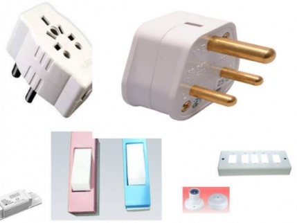 Electrical / Plumbing Products Retail Business for Sale in Pondicherry
