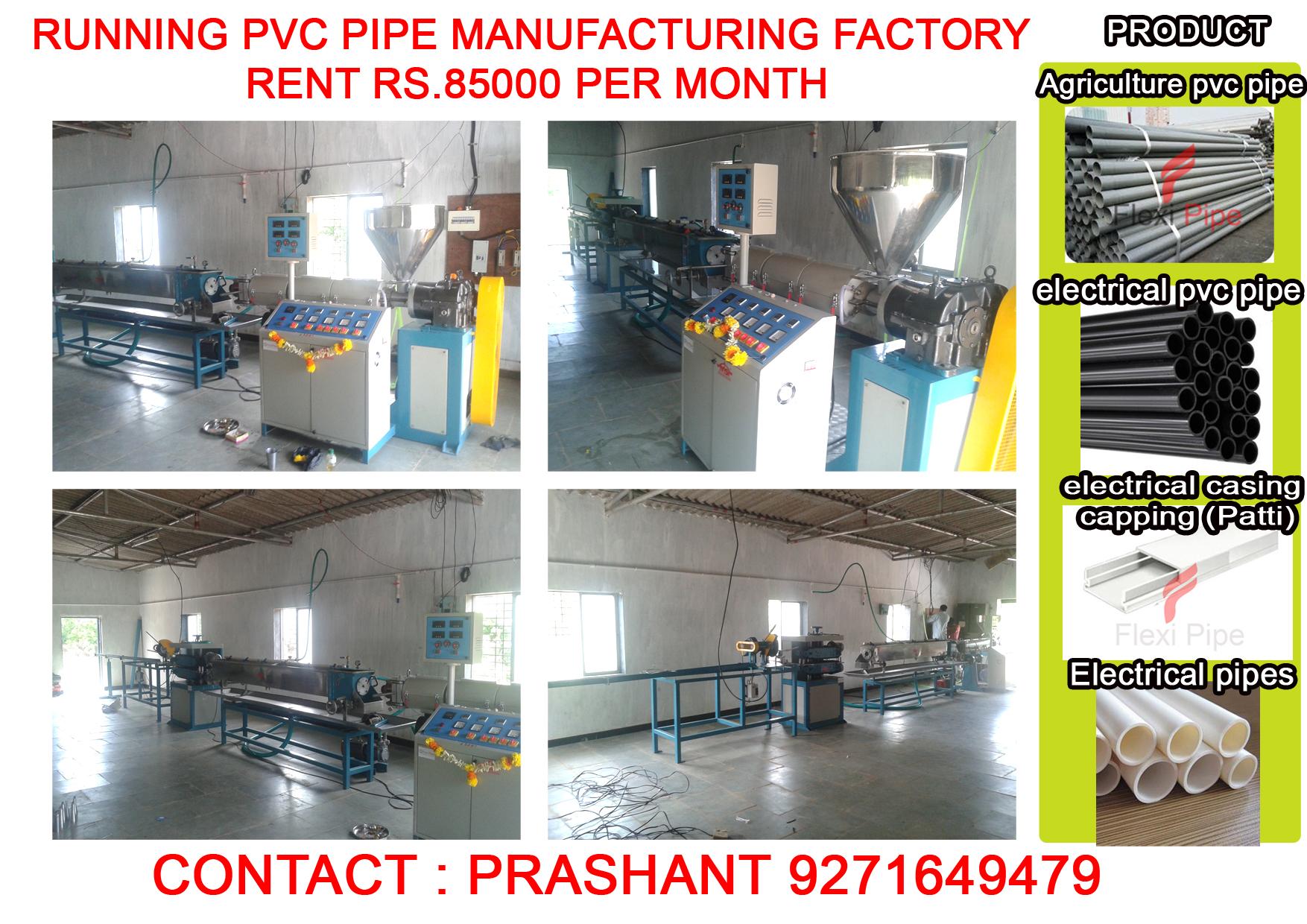 Pvc Pipe Manufacturing Unit for Lease in Alibag, Maharashtra