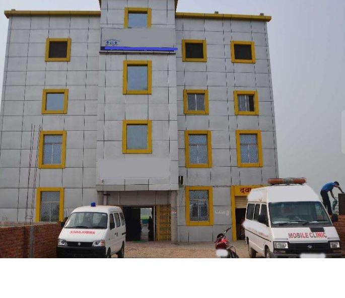Running 100 Bed Hospital for Sale Near Varanasi