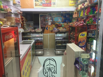 Retail FMCG Business For Sale In Mumbai