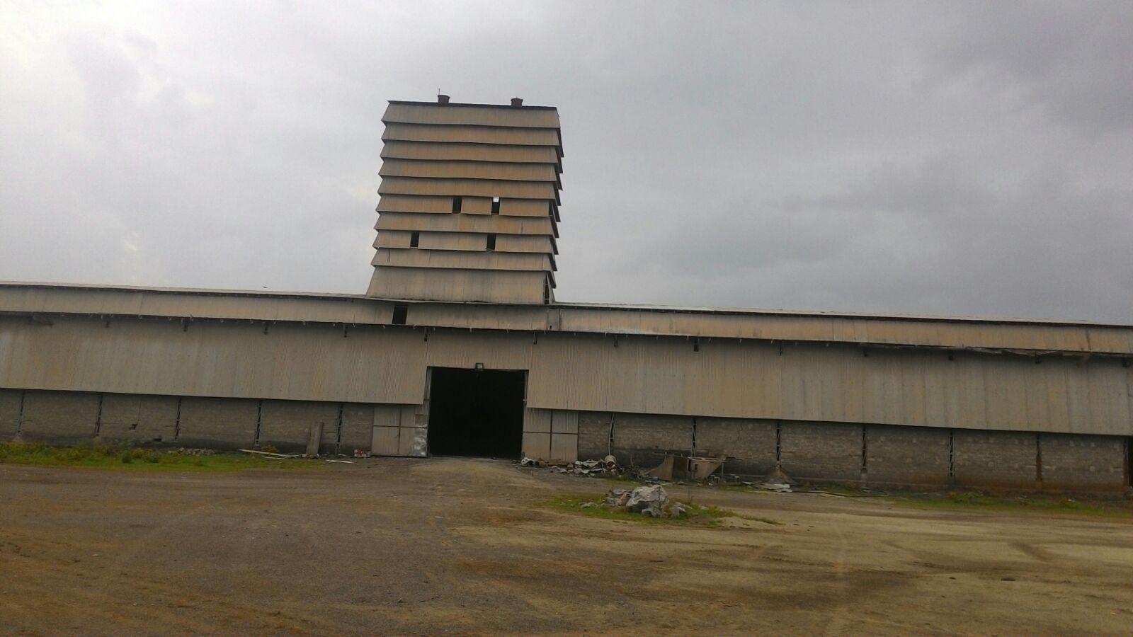 Profitable Cement Plant  for Sale in Raipur, Chhattisgarh