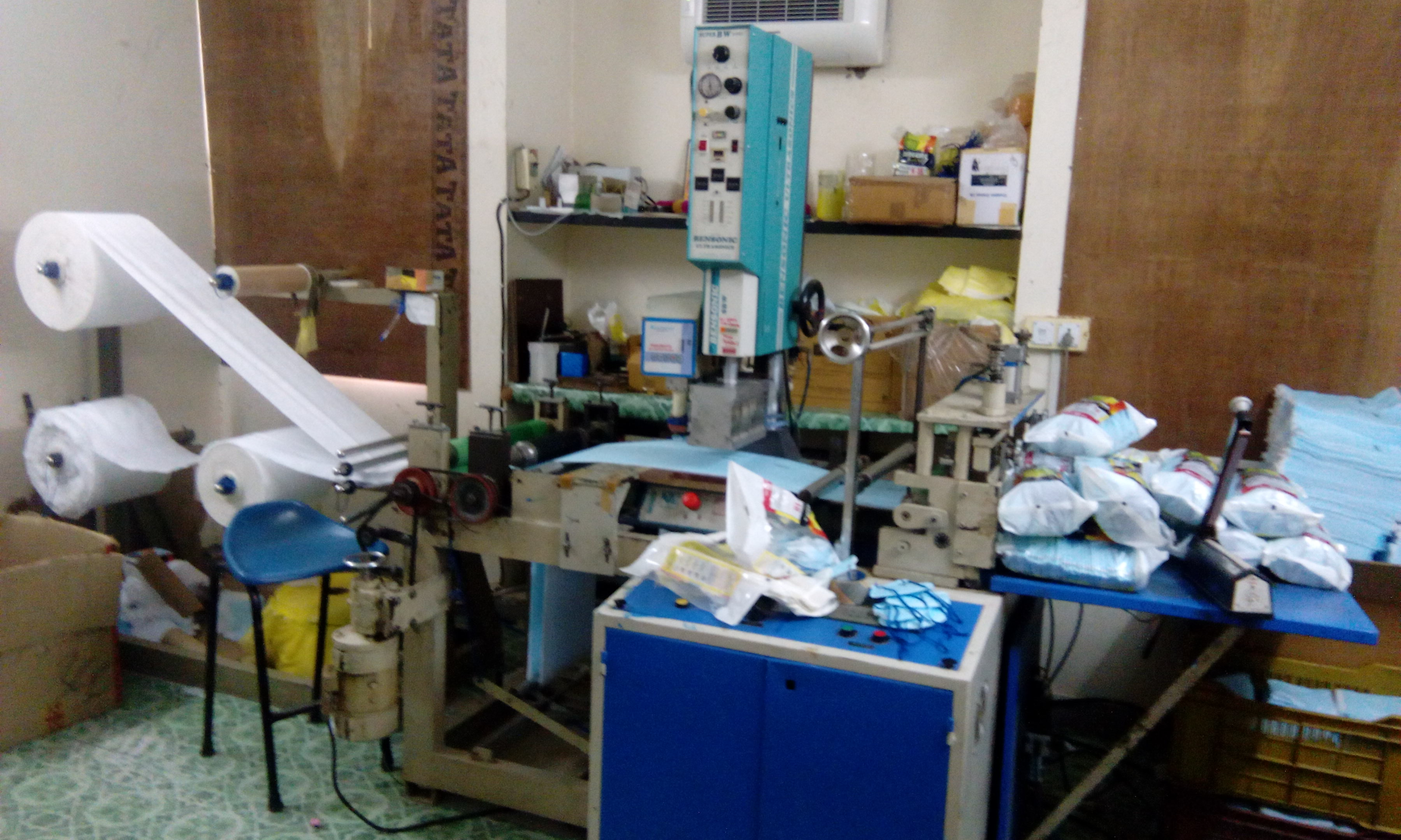 Industrial Products Manufacturing Business for Sale in Punjab
