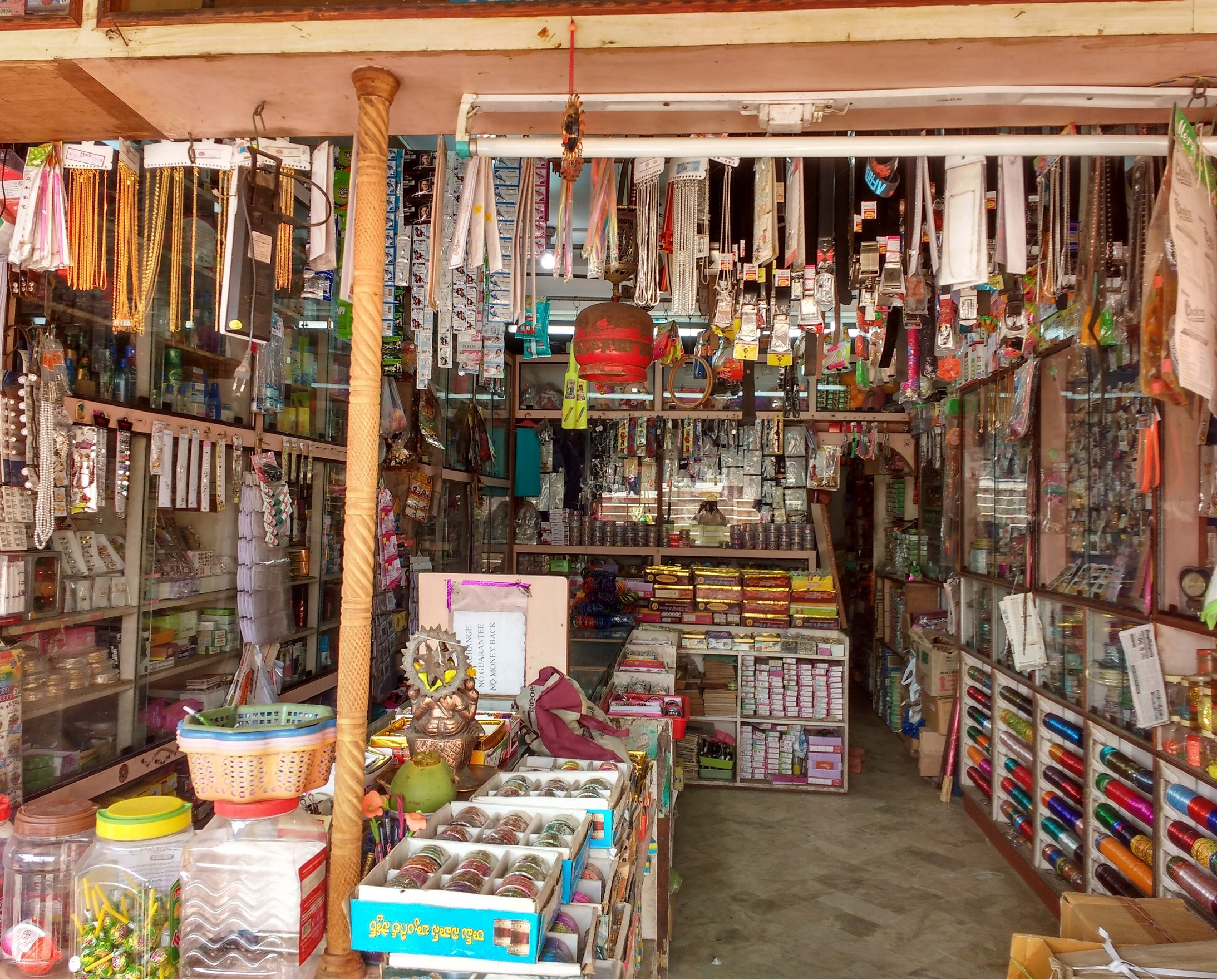 Fancy,Gifts,Seasonal come general items business Store is for sale in Pendurthi. The business was started in 2007 and it is doing good