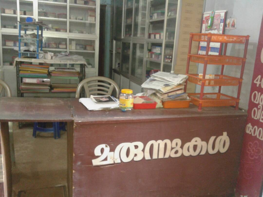 Running Pharmacy Busines for Sale in Kollam, Kerela