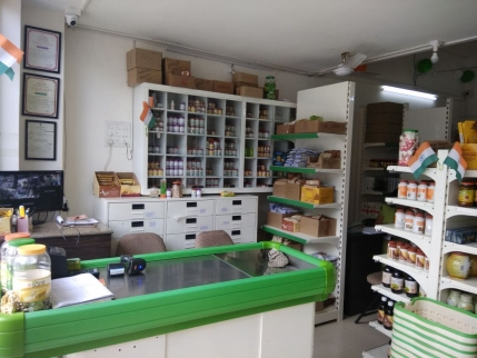 Patanjali Retail Store for Sale in Kharadi, Pune