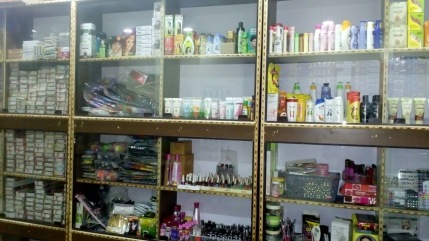 Ladies Fancy Items and Cosmetics Store for Sale in Hyderabad