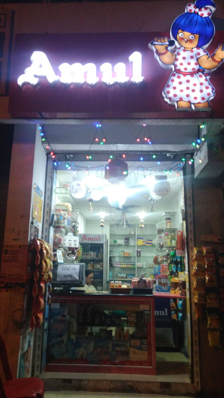 Running Amul Parlour Franchise for Sale in Vadodara