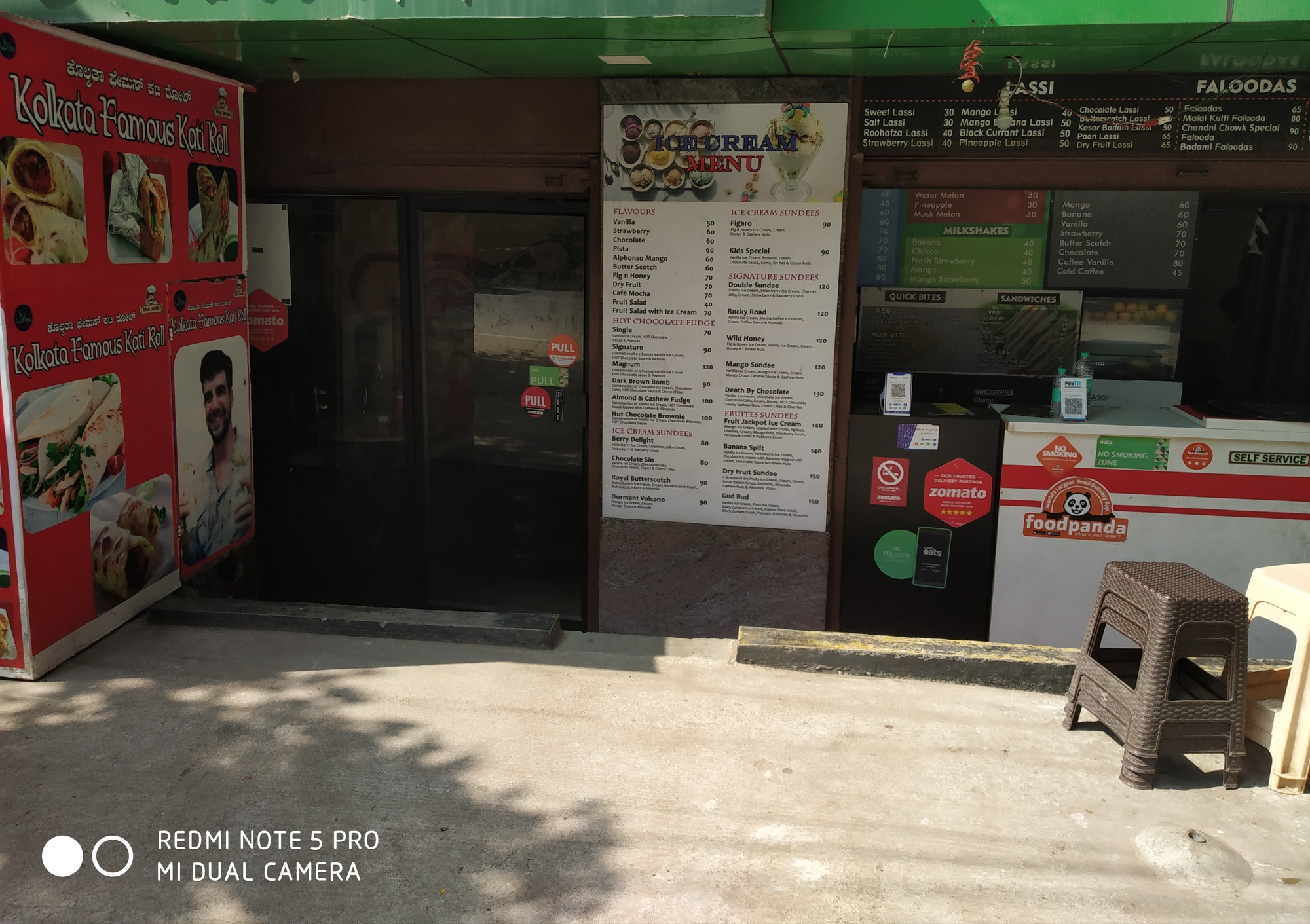 A profitable coffee shop for full sale in bangalore ( OMBR Layout)