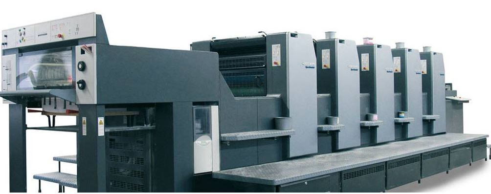 Well Established Offset Printing House for Sale in Ahmedabad