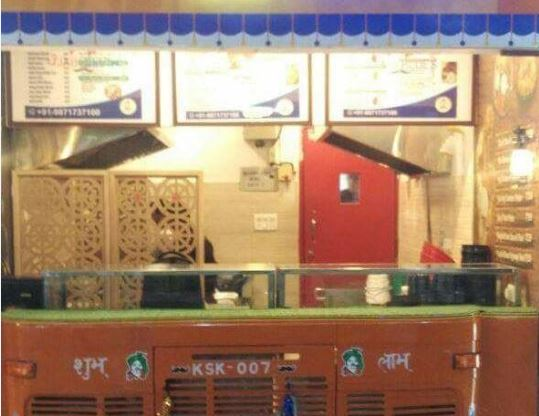 Profitable Food Court Available for Sale in Dlf Cyber City, Gurgaon