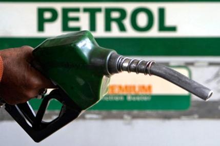 Profitable Bharat Petroleum Pump for Sale in Pune