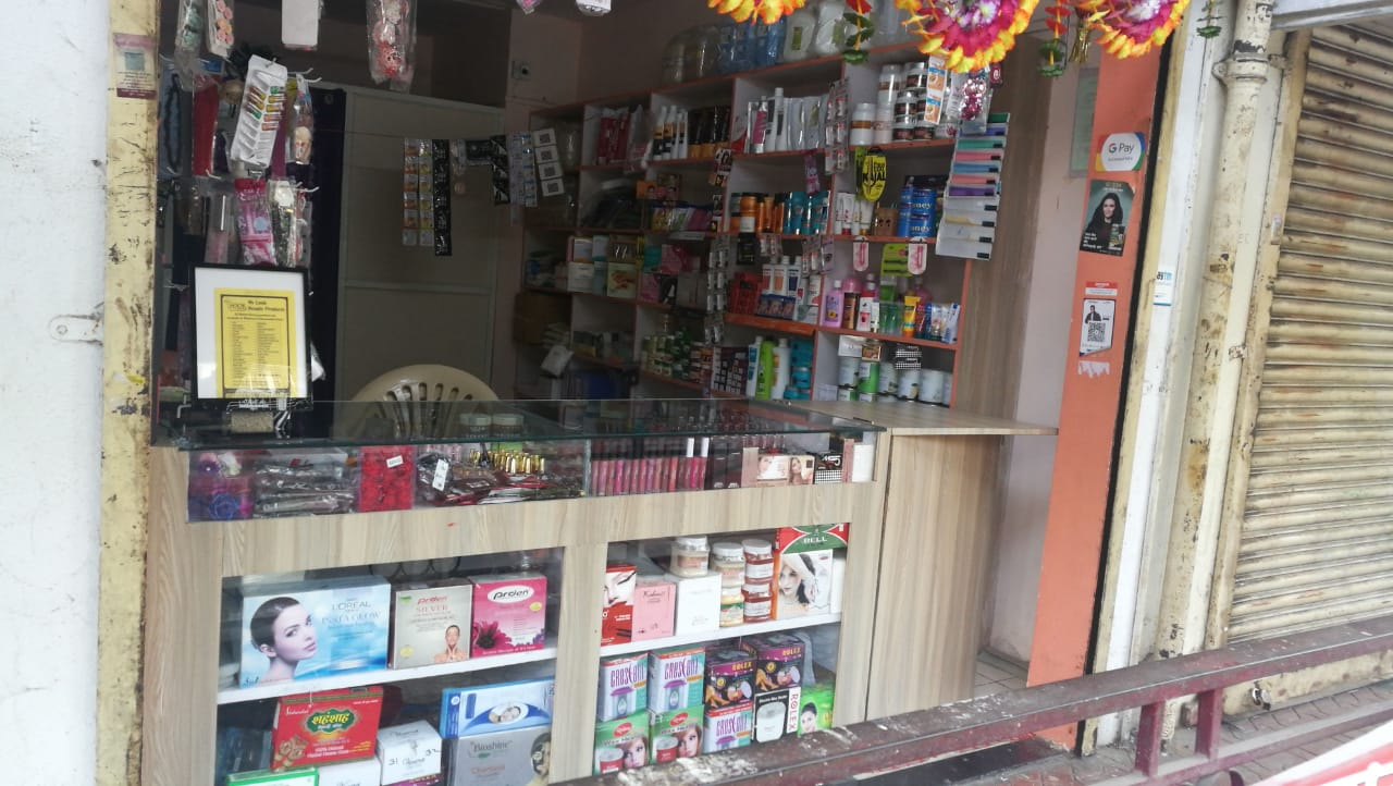 Bibwewadi based Wholesaler of All Beauty Products Business for Sale