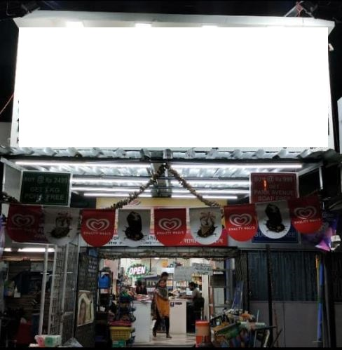 Running Retail Super Market for sale in Nagpur