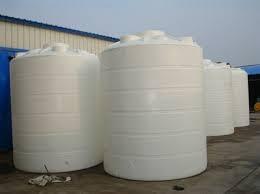 Plastic Water Tank Manufacturing Unit For Sale Kerela