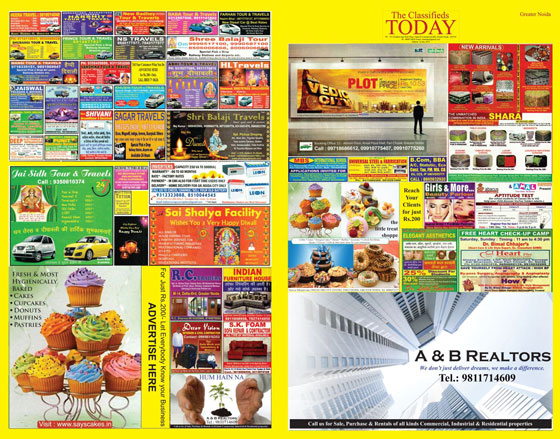 An Advertisements Paper Publishing Company for Sale in Greater Noida