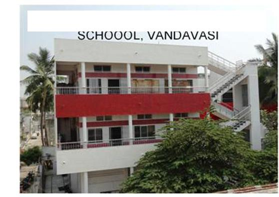 Profitable School For Sale In Vandavasi