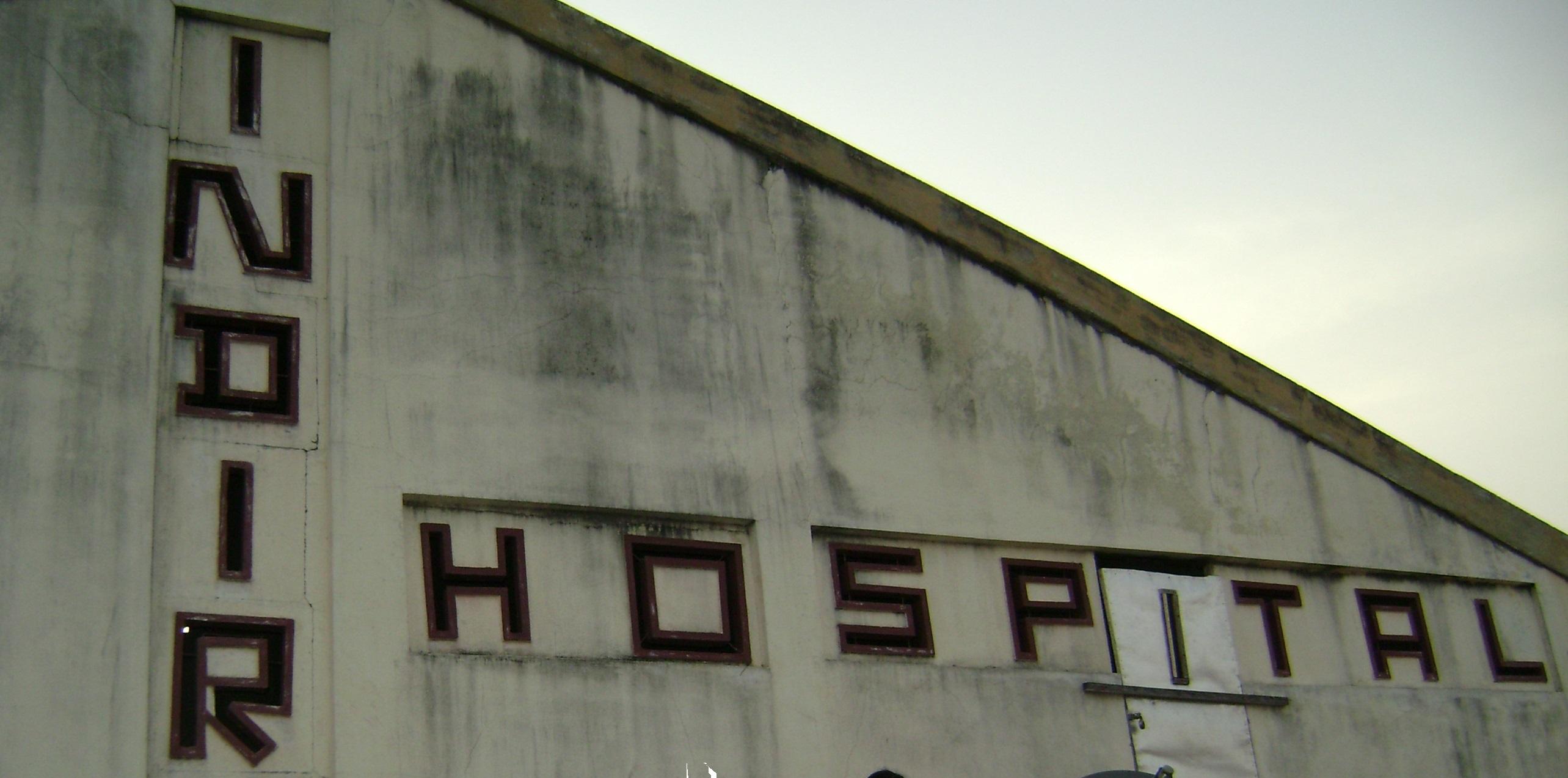 30 Year Old Reputed Hospital for Sale / Lease in Venkatagiri, Andhra Pradesh