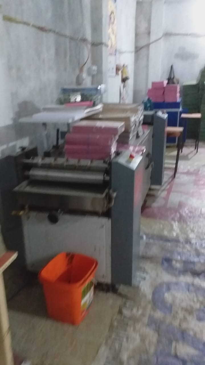 Newly Established Paper Based School & Office Supplies Manufacturing Unit for Sale in Patna