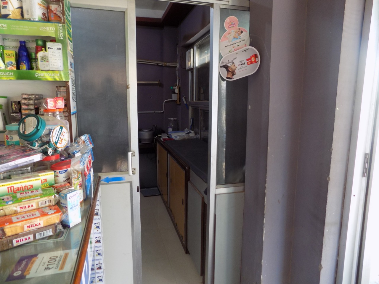 Profitable Retail Pharmacy Cum General Store with Attached Op Clinic & Laboratory for Sale in Madurai