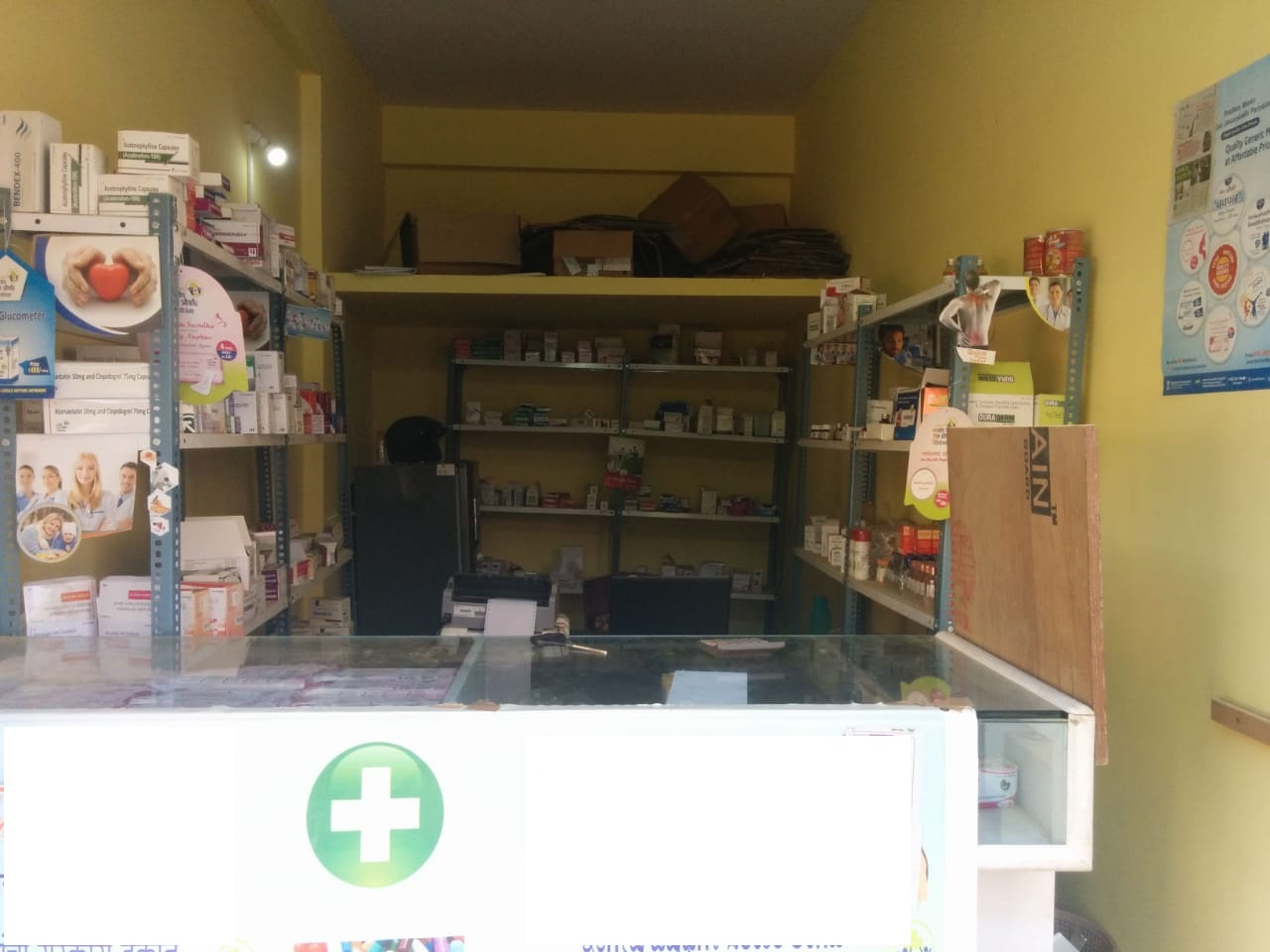 A Profitable Pharmacy Store for Sale in Khanapur, Belagavi