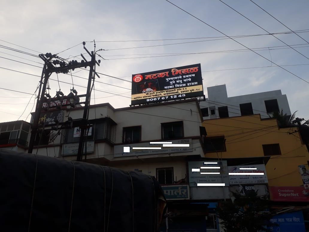 Outdoor Led Screen Advertising Business for Sale in Hadapsar, Pune