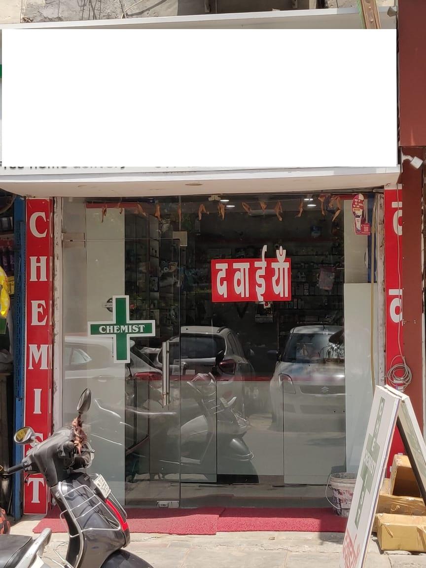 Retail Pharmacy Store for Sale in New Delhi