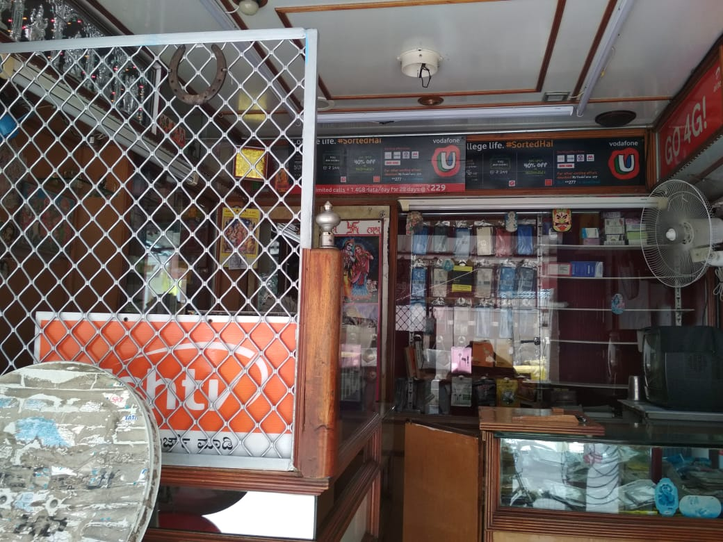 17 years Old Mobile Retail and Accessories shop for sale in Bangalore